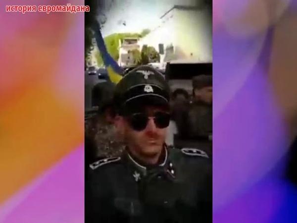 22 апреля 2018. Львов. Украинские фашисты на мотоцикле