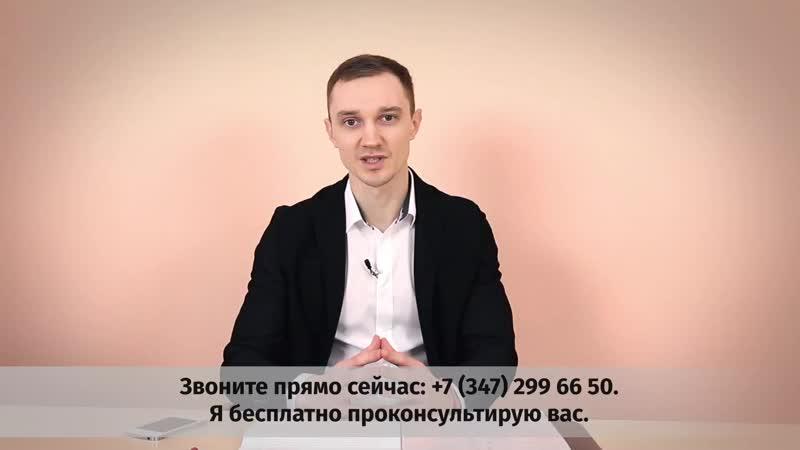 Соорганизатор компании Возрождение Дмитрий Хомич списал свои долги на сумму 10 млн руб Длительность видео 54 сек