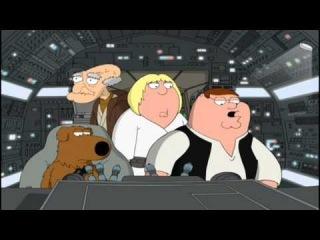 Забавные моменты из Гриффинов посвященные Звездным Войнам