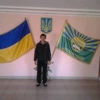 Богдан Сиротюк, 22 марта 1998, Киев, id201419559