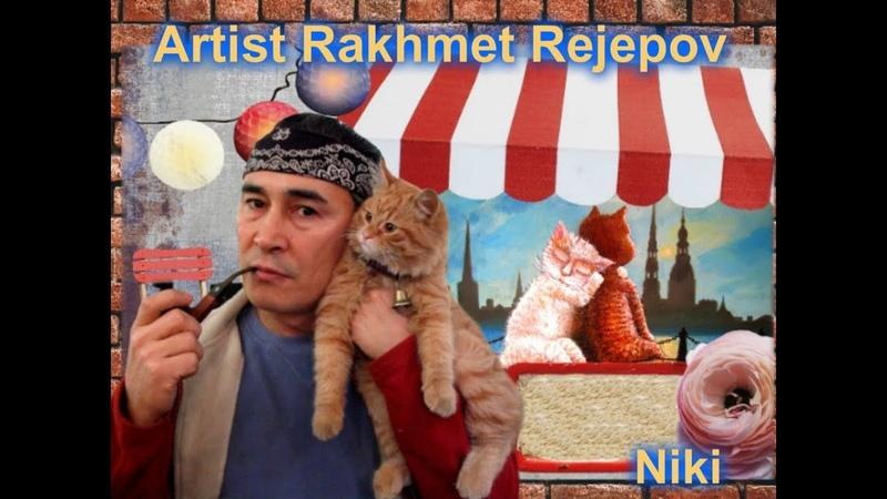 Artist Rakhmet Rejepov ( исп. муз. Евгений Коновалов )