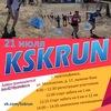 Серия стартов - KSKRUN
