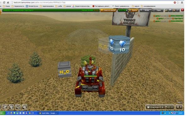 Djars танки онлайн тестовый сервер