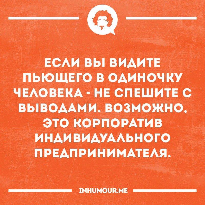 https://pp.vk.me/c543109/v543109554/414ee/pKw4PVOVQIw.jpg