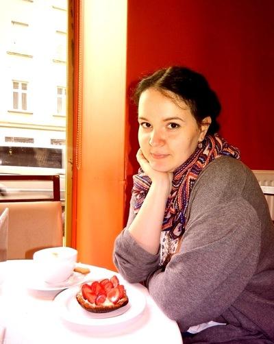 Екатерина Беликова, 19 августа 1989, Донецк, id5211685