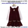 Купить платья оптом от производителя с Украины