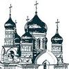 Владивостокская епархия