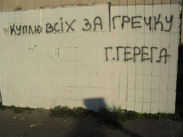 Завтра Киевраду будут охранять 800 милиционеров - Цензор.НЕТ 2311