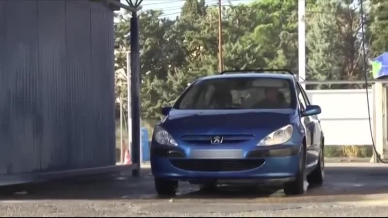 Только что помыл машину...