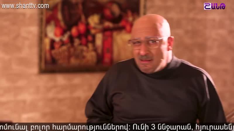 Անուղղելիները⁄Anuxxelinery-Սերիա 49_Full-HD