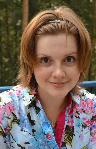 Анастасия Смольникова, 25 декабря 1990, Екатеринбург, id1563172