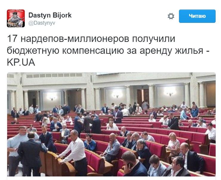 Президент поздравил украинцев с праздником Медового спаса - Цензор.НЕТ 7869