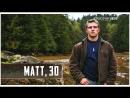 Alaskan Bush People Matt Brown Аляска Семья из леса Мэтт Браун My Type