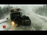 Страшная авария в Челябинская область погибло четыре человека - 17.01.2014 г.