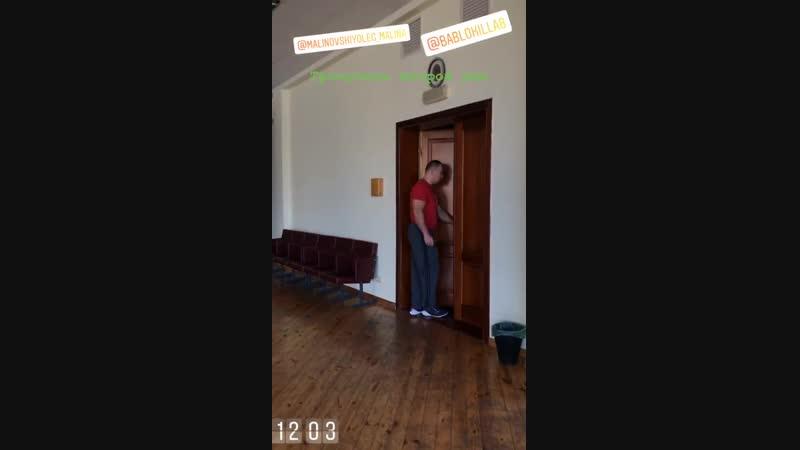 Денис Беринчик в Конча - Заспе