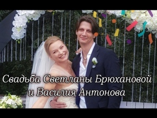 Актёры:  Светлана Брюханова.