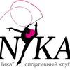 Sportivny-Klub Nika