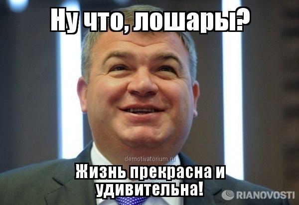 Русские есть? А если найду? Политика Кремля в ФОТОжабах - Цензор.НЕТ 6083