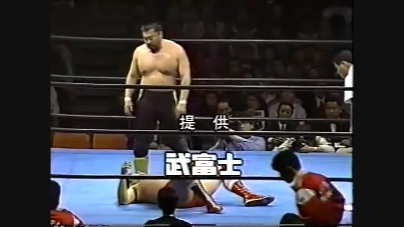 1996.04.07 - NTV All Japan Pro Wrestling Relay
