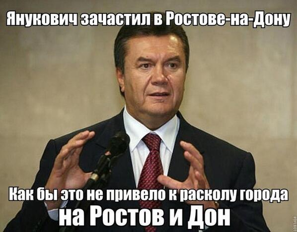 Янукович намерен добиваться возвращения Крыма в состав Украины