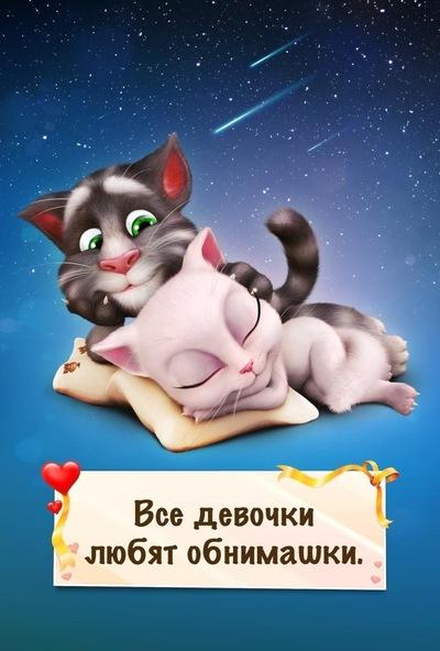 Друзья Симпотяшки, 17 августа , Донецк, id173831140
