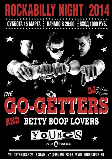 15.03 The GO-GETTERS - YOUNGS PUB!