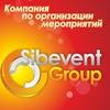 Компания Sibevent group