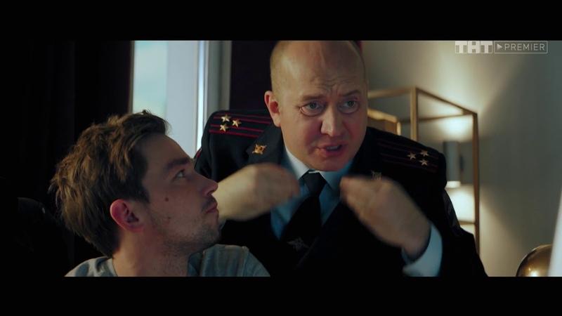 Коля буравчик полицейский с рублёвки