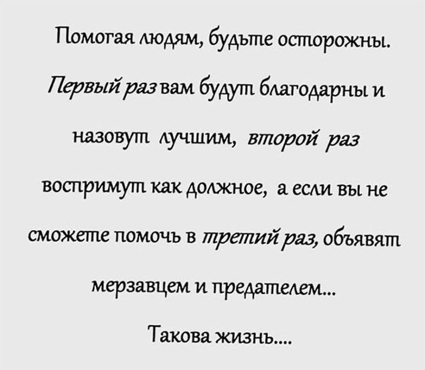 https://pp.userapi.com/c543105/v543105668/2458c/bR09T1C0O5w.jpg