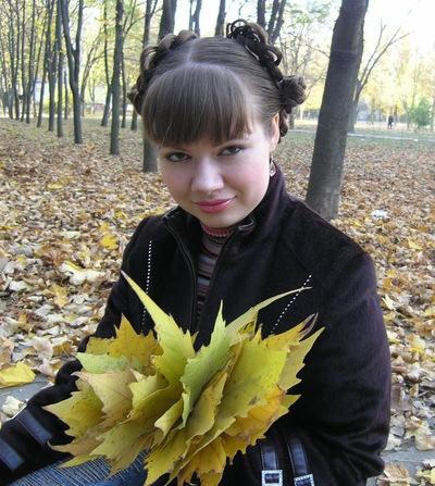 Катерина Дубовая, 31 августа , Москва, id43145336