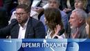 Балканский вопрос вызов для России. Время покажет. Выпуск от 01.10.2018