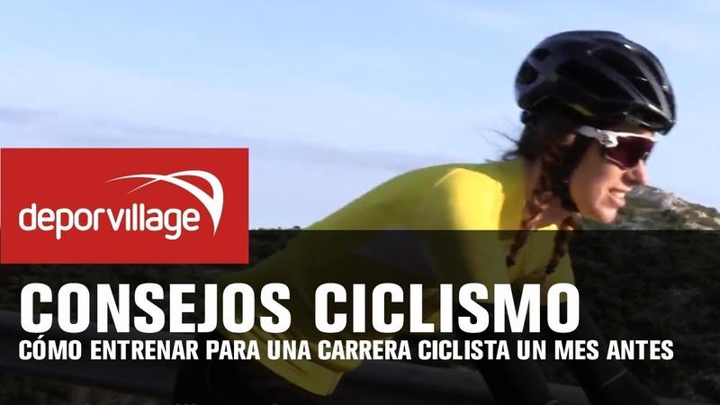 Entrenando con Sami - Cómo entrenar para una carrera ciclista un mes antes