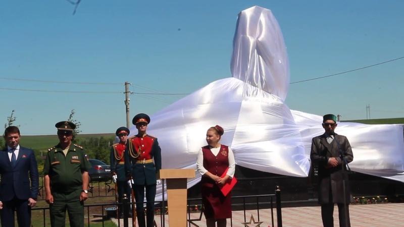 Открытие памятника д.Салкын -Чишма Пестречинский район, 22.06.18