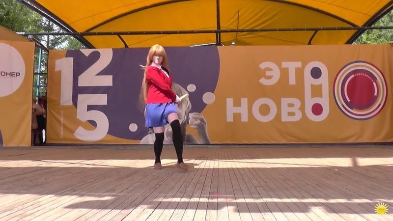 Toradora! - Taiga Aisaka (Одиночное дефиле) - Geek Summer Fest 2018