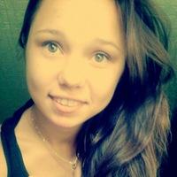 Алина Хабирова