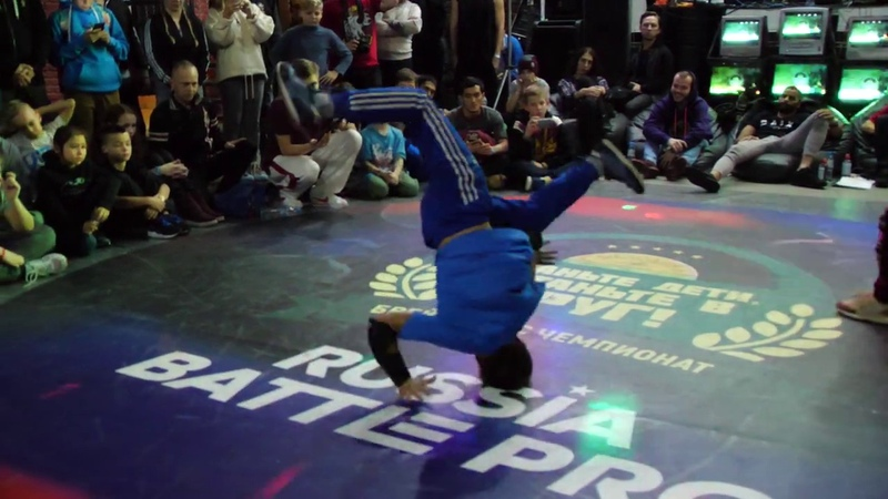 Breakdance kids 1 4 final bboy Lil Kirill vs bboy Pauk ВДВ круг Russia Battle Pro 2018