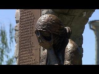 В восстановленном Крымске открыли памятник жертвам наводнения - Первый канал