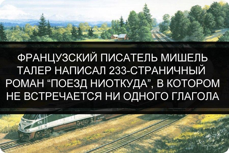 Статика (соционика, Миронов)