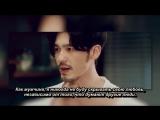 Чжао Юн Лань & Шень Вей история любви~ русские субтитры
