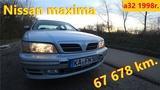 Nissan Maxima 2.0 V6   МКПП    а32   1998г.