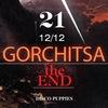 GORCHITSA. THE END