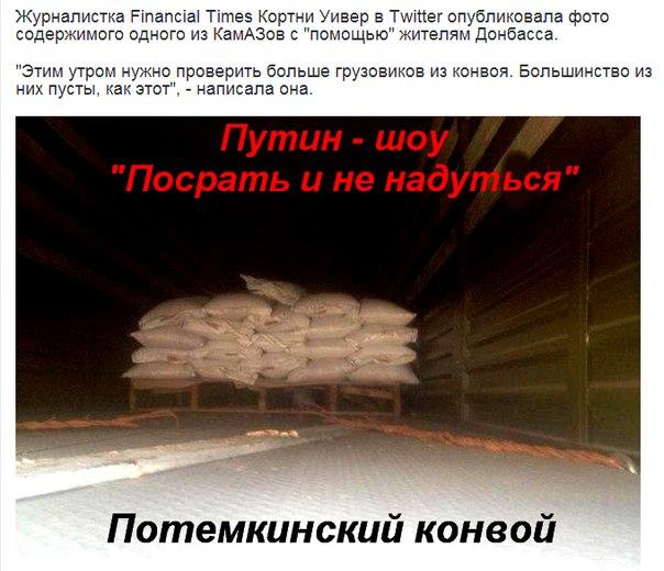 В Северодонецке выгружено почти 500 тонн правительственной помощи - Цензор.НЕТ 8188