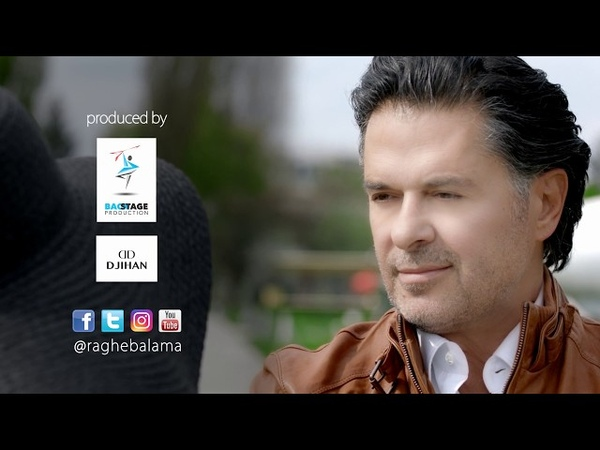 Ragheb Alama - Elli Baana (Official Video) - راغب علامة - إللي باعنا