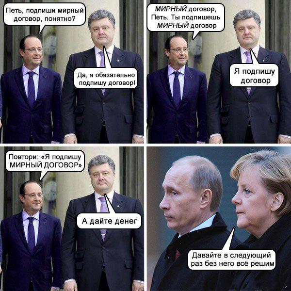 """""""Путин сейчас только имитирует перемирие до наступления тепла"""", - Луценко - Цензор.НЕТ 9405"""
