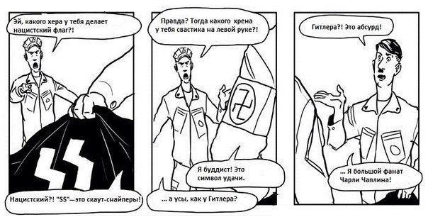 Разрабатывается механизм вооружения всех военнообязанных Украины в случае масштабной агрессии, - Генштаб - Цензор.НЕТ 4442