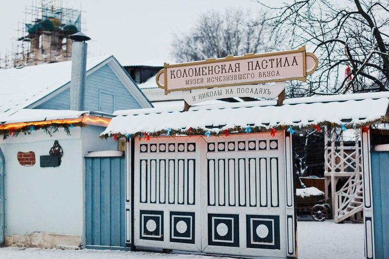 Музей «Коломенская пастила» стал лауреатом премии правительства РФ в области туризма, Туристам Коломны, Россия Коломна Коломенская пастила