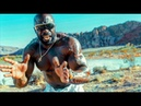 Kali Muscle - Ain't No OffSeason (Official Music Video)