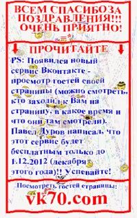 Фидар Аланский, 9 октября 1990, Владикавказ, id123139620