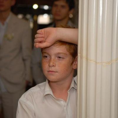 Артём Гончаренко, 10 сентября 1996, Красноармейск, id162554720