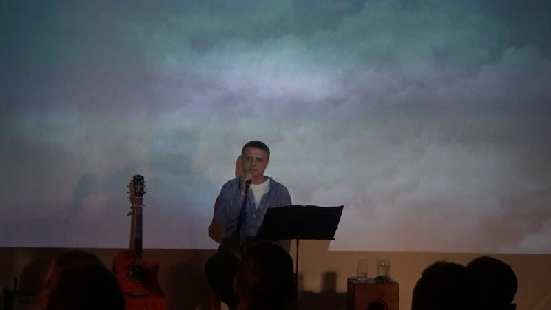 Фрагмент концерта Самолёт в Кинофактуре, 2016